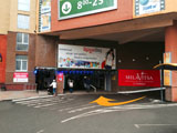 images/entrance to store2_500.jpg